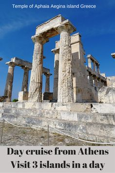 The perfect day trip from Athens. Cruise in 3 Greek islands Hydra, Aegina, Poros