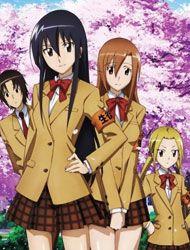 Seitokai Yakuindomo anime | Watch Seitokai Yakuindomo anime online in high quality