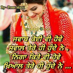 Nav jivan Attitude Status, Sad Love, Love You, Shayari Funny, Punjabi Jokes, Shayari In English, Punjabi Couple, Sad Heart, Te Amo