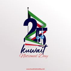 Kuwait National Day, Martyrs' Day, Wallpaper S, Maya, Letters, Celebrities, Wall Papers, Wallpapers, Celebs