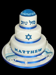 Matthew Bar Mitzvah Cake | Flickr - Photo Sharing!
