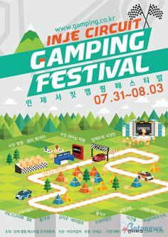 페스티벌 - Google 검색 Bg Design, Graph Design, Banner Design, Layout Design, 3d Poster, Book Posters, Korea Design, Campaign Posters, Isometric Design