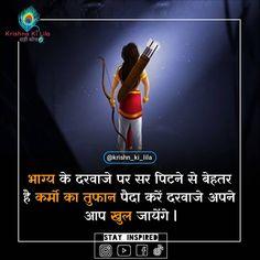 Krishna Quotes In Hindi, Radha Krishna Love Quotes, Hindi Quotes On Life, Karma Quotes, Quotes About God, Reality Quotes, Life Quotes, Mahabharata Quotes, Geeta Quotes