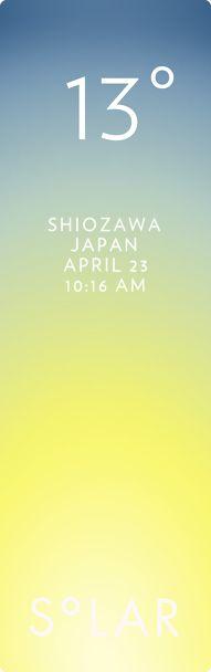 中魚沼郡 津南町 weather has never been cooler. Solar for iOS.