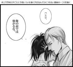 """! Gururu trên Twitter: """"Erhan Sakura nhận từ (@kana_smileage) # mô tả là quá…"""