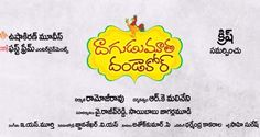 Dagudumootha Dandakor Trailer wallpapers - Teluguabroad Latest Movie Trailers, Latest Movies, Wallpapers, Wallpaper, Backgrounds