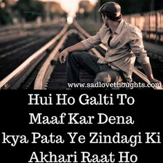Quotes Discover Sad Alone Status in Hindi for fb - Sad Love Thoughts Sad Quotes Lonely Heartbroken Quotes Happy Quotes Positive Quotes Alone Quotes New Quotes Funny Quotes Status Quotes Reality Quotes Sad Quotes Lonely, Hurt Quotes, Sad Love Quotes, Heartbroken Quotes, New Quotes, Hindi Quotes, Happy Quotes, Funny Quotes, Status Quotes