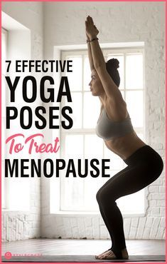 7 Effective Yoga Poses To Treat Menopause #yoga #poses Have you ever wondered what you could do to alleviate those frequent menopausal mood changes? Did you know that yoga can help you in this regard? Well, if you didn't, you should think about reading this post on yoga and menopause. Listed here are some specific yoga poses for menopause symptoms. What are they? Let's take a look!