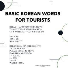 Korean Words Learning, Korean Language Learning, Learning Korean For Beginners, Learn Basic Korean, How To Speak Korean, Learn Korean Alphabet, Learning Languages Tips, Learn Hangul, Korean Writing