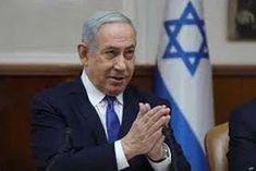 نصاب تبدیل، سعودی درسی کتب میں اسرائیل سے دوستی کا سبق پڑھایا جائے گا -