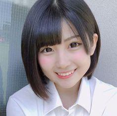 夏目みさき1 Cute Asian Girls, Girls In Love, Cute Girls, Japan Girl, Cute Beauty, Photos Of Women, Asian Beauty, Kawaii, Cosplay