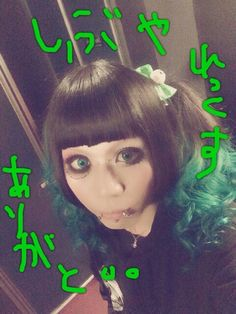 渋谷REXでのライブ  やひろさん