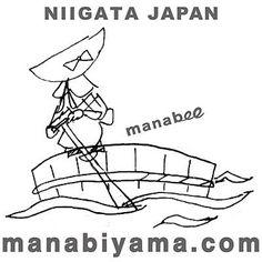 下描き。 #佐渡 #新潟 #sado #niigata #japan ... http://manabiyama.tumblr.com/post/166769300634/下描き-佐渡-新潟-sado-niigata-japan-pref47 by http://apple.co/2dnTlwE