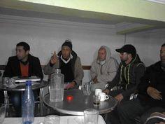 جمعية أوزون غفساي