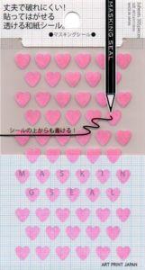 Neon Pink Hearts - Mini Washi Tape Stickers from omiyage.ca