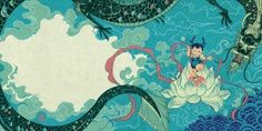 By Elisabeth Norton for SCBWI Bologna 2016 and Cynthia Leitich Smith 's Cynsations Providence-based illustrator Rongyuan Ma is origin. Bologna, Illustrators, Dragon, Gallery, Interview, Daughter, Roof Rack, Dragons, My Daughter