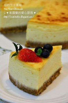 纽约芝士蛋糕 New York Cheesecake