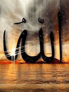 Download 440 Wallpaper Allah Water Gratis