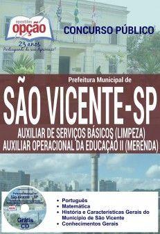 Prefeitura Municipal de São Vicente / SP