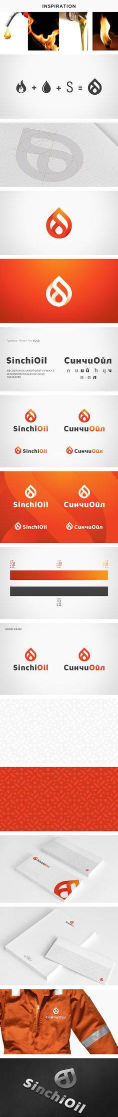 Sinchioil Visual Identity. Very clever, simple, and clean design. Love the pattern that the logo creates.