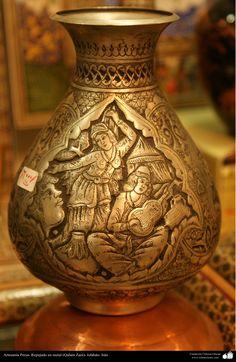 Artesanía Persa- Repujado en metal (Qalam Zani) - 21 | Galería de Arte Islámico y Fotografía