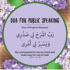 Indulge in the Beauty of Islamic Politics Hadith Islam, Duaa Islam, Allah Islam, Islam Muslim, Islam Quran, Alhamdulillah, Muslim Women, Beautiful Dua, Beautiful Islamic Quotes