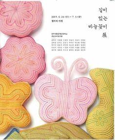 색실누비 Textile Patterns, Textile Art, Textiles, Korean Art, Cute Korean, Korean Style, Traditional Quilts, Korean Traditional, Book Crafts