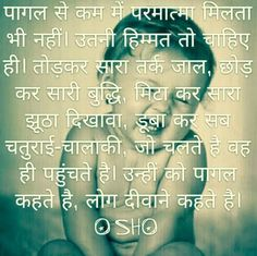 569 Best Osho Images In 2019 Osho Spiritual Wisdom Deep Thoughts