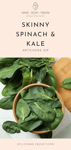 Creamy and bubbling hot spinach artichoke dip is a very popular appetizer! Have you ever looked up the nutrition facts? Its terrifying! So I thought a Skinny Spinach Kale Artichoke Dip was in order to save us from the guilt of indulging in the unhealthier version.