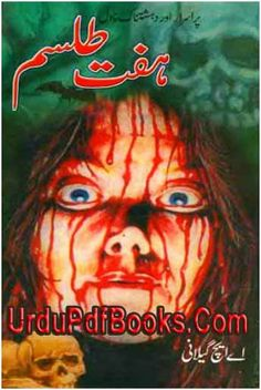 Haft Tilism Novel By A H Gilani Haft tilism novel is authored and titled by a h gilani contains a horror mysterious thriller story in urdu language with the size of 2 mb in better quality format posted into horror novels and a h gilani urdu pdf books.