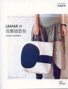 Umami Stofftaschen von Yoshimi Ezura japanische Nähen Handwerk