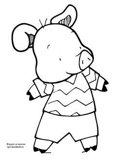 Играем до школы: Раскраски для детей Герои сказки Три поросенка Pig Illustration, Pattern Coloring Pages, Felt Quiet Books, Three Little Pigs, Wolf, Color Stories, Little Books, Art Activities, Storytelling