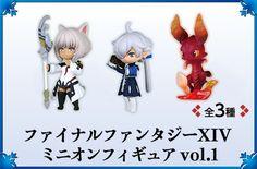 Final Fantasy XIV - PVC Minion Figure Set of 3 - Alphinaud, Yshtola