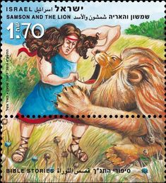 "Bible Stories סיפורי התנ""ך Samson and the Lion שמשון והאריה"