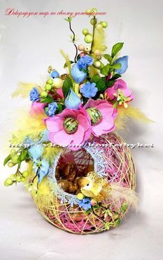 MK the Decorative sphere with candies | Candy paradise