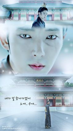 Scarlet Heart Ryeo .wang so