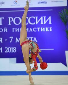 Dina AVERINA (Russia) ~ Ball @ Sochi-Russia on 2018/03/07 Photo by Chanek_com from Russia