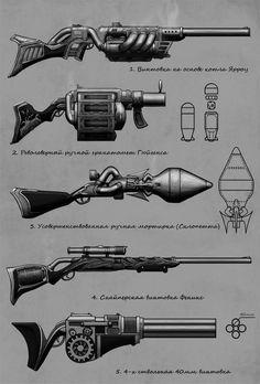 http://fc05.deviantart.net/fs70/f/2011/134/1/4/steampunk_gun_by_faintsound-d3gaop1.jpg