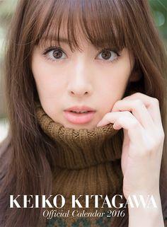 official calendar 2016 Keiko Kitagawa 北川景子