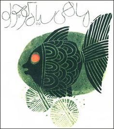 Persian Language & Literature: Samad Behrangi: The Little Black Fish--illustration by Farshid Mesghali