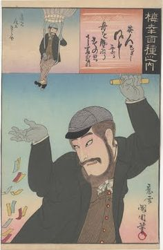 Onoe Kikugorō V as the Englishman Spencer from the series One Hundred Roles of Baikō by Toyohara Kunichika, 1894 - The Lavenberg Collection of Japanese Prints