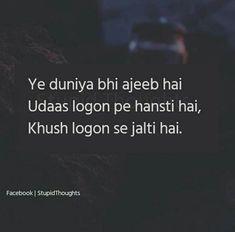 Bohotttttttttttt ajeeb he!!!! Urdu Quotes, Poetry Quotes, Qoutes, Quotes For Him, Life Quotes, Cute Boyfriend Texts, Love Sayri, Hindi Words, Reality Of Life