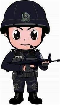 SPECIAL POLICE FORCES