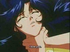 너무 사랑해