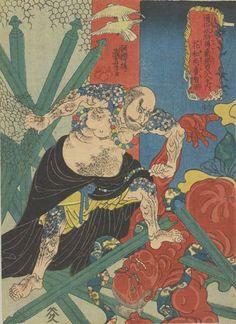 【今日の豪傑:魯智深①】怪力にまかせて暴れまわる花和尚魯智深(かおしょうろちしん)。もとは地方の部隊長でしたが、人助けから殺人を犯してしまい逃亡の末に出家。しかし酒がやめられず酔って寺の仁王像を殴り倒してしまいます。