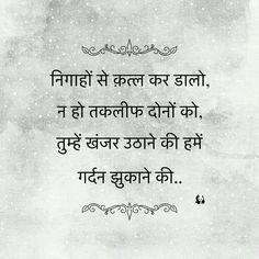 Pin By Garima Joshi On Hindi Hindi Quotes Poetry Poems