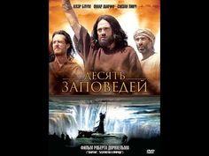 Магдалина: Освобождение от позора. Magdalena.Released.from.Shame.2007 - YouTube
