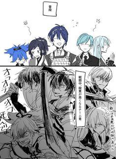 かもがわ (@hagasenai) さんの漫画 | 30作目 | ツイコミ(仮) Rurouni Kenshin, Mystic Messenger, Touken Ranbu, Doujinshi, Samurai, Concept Art, Anime, Sword, Kawaii