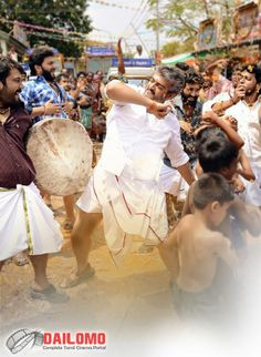 Ajith Kumar Dancing in Veeram Movie