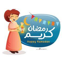 نقدم لكم متابعينا الكرام امساكية رمضان لعام 1438 هجري في السعودية الذى ننتظره من العام إلى الآخر لنتبارك بأيا الرحمة والمغفرة فيه Periodic Table Entertaining